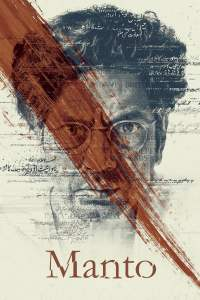 """Poster for the movie """"Manto"""""""