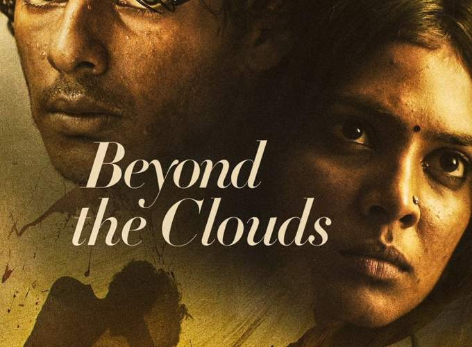 "Poster for the movie ""Beyond the Clouds"""