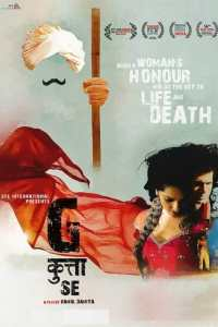 """Poster for the movie """"G Kutta Se"""""""