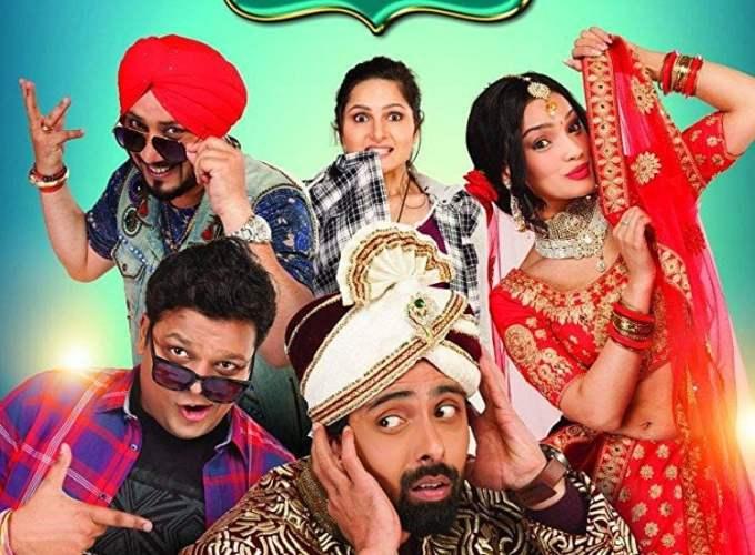 "Poster for the movie ""Shaadi Teri Bajayenge Hum Band"""