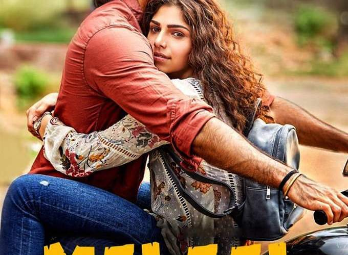 """Poster for the movie """"Malaal"""""""