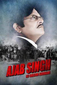 """Poster for the movie """"Ajab Singh ki Gajab Kahani"""""""