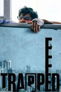 "Poster for the movie ""Trapped"""