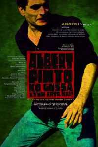 "Poster for the movie ""Albert  Pinto Ko Gussa Kyun Aata Hai?"""
