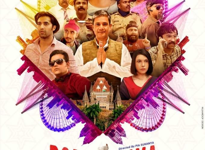 """Poster for the movie """"Bombairiya"""""""