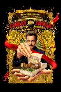 "Poster for the movie ""Why Cheat India"""