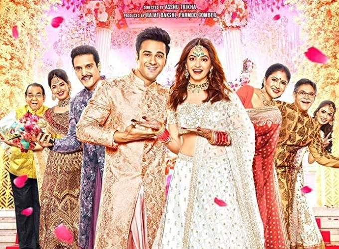 "Poster for the movie ""Veerey Ki Wedding"""