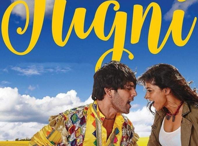 """Poster for the movie """"Jugni"""""""