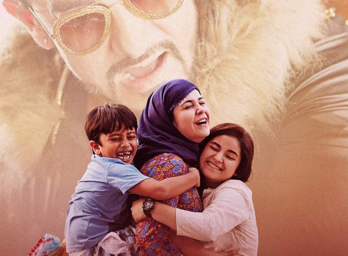 "Poster for the movie ""Secret Superstar"""