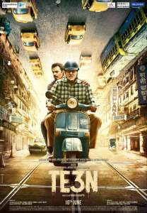 "Poster for the movie ""Te3n"""