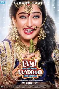 "Poster for the movie ""Laali Ki Shaadi Mein Laaddoo Deewana"""