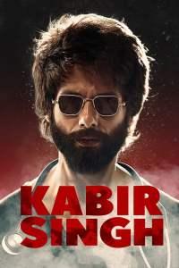 "Poster for the movie ""Kabir Singh"""