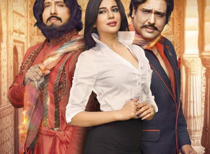 "Poster for the movie ""Rangeela Raja"""