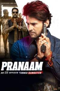 """Poster for the movie """"Pranaam"""""""