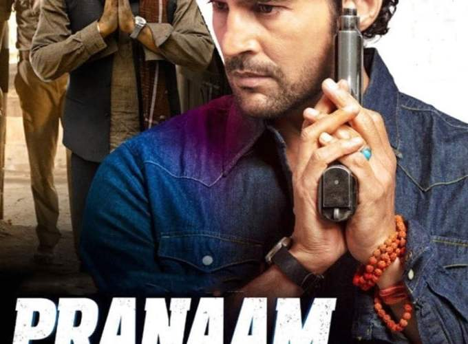 "Poster for the movie ""Pranaam"""