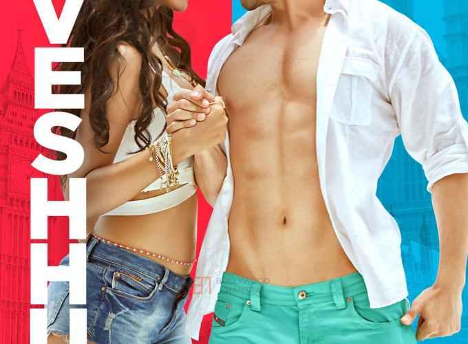 """Poster for the movie """"LoveShhuda"""""""