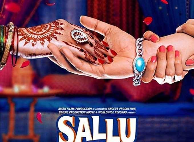"Poster for the movie ""Sallu Ki Shaadi"""