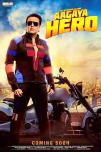 "Poster for the movie ""Aa Gaya Hero"""