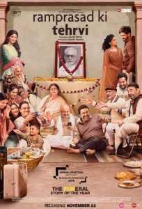 """Poster for the movie """"Ramprasad Ki Tehrvi"""""""
