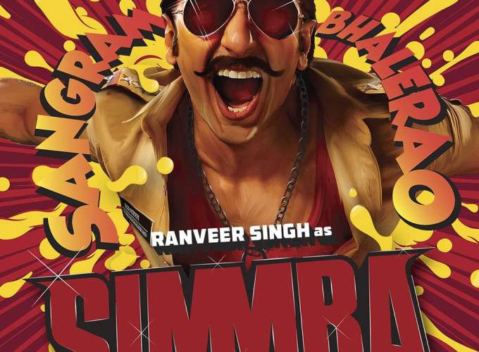 "Poster for the movie ""Simmba"""
