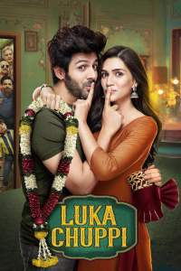 """Poster for the movie """"Luka Chuppi"""""""