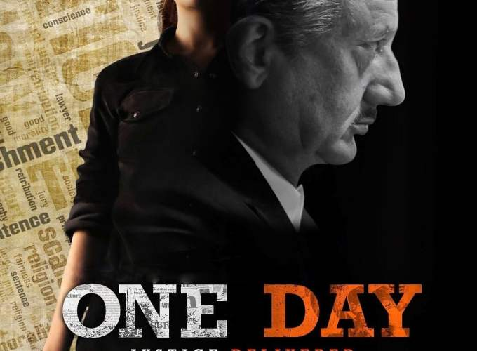 "Poster for the movie ""One Day: Justice Delivered"""