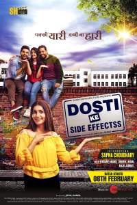 """Poster for the movie """"Dosti Ke Side Effects"""""""