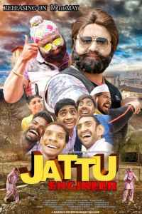 "Poster for the movie ""Jattu Engineer"""