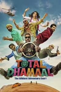"""Poster for the movie """"Total Dhamaal"""""""