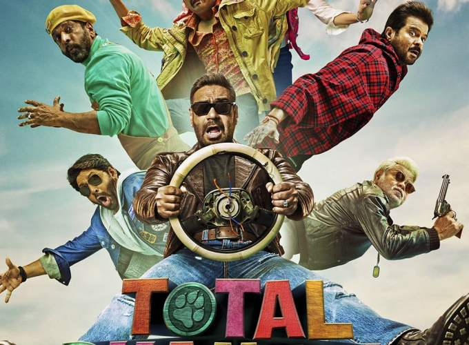 "Poster for the movie ""Total Dhamaal"""