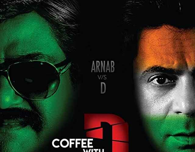 """Poster for the movie """"Coffee with D"""""""
