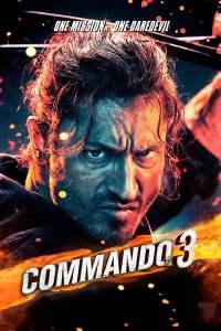 "Poster for the movie ""Commando 3"""