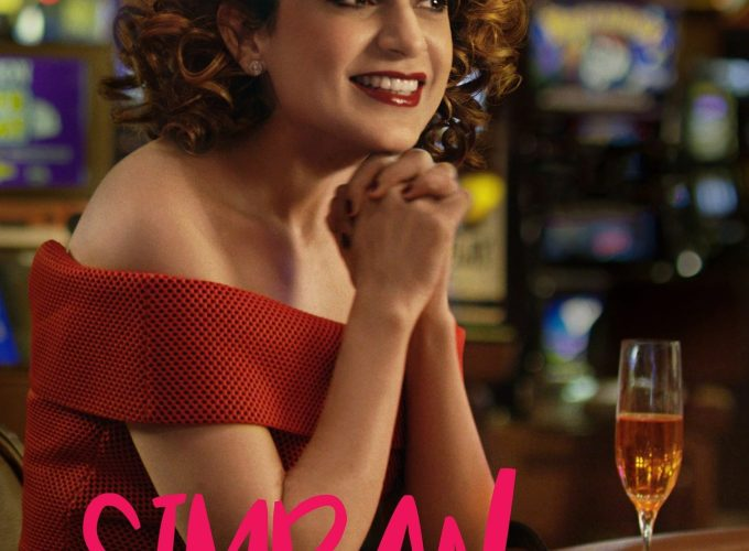"Poster for the movie ""Simran"""