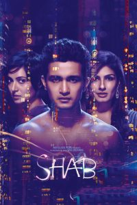 """Poster for the movie """"Shab"""""""