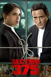 "Poster for the movie ""Section 375"""
