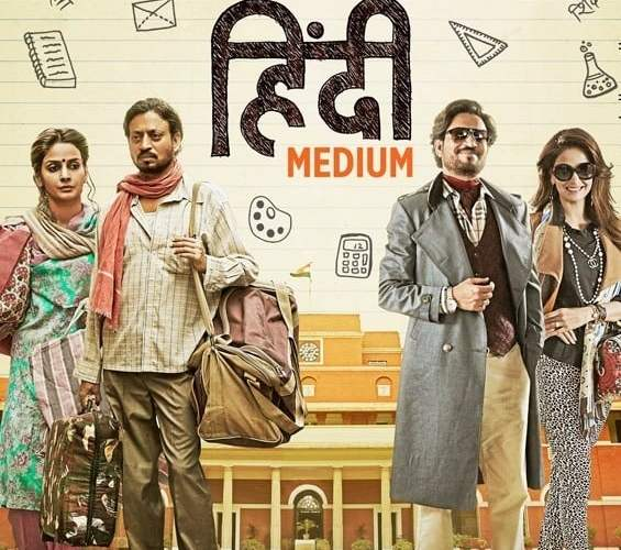 "Poster for the movie ""Hindi Medium"""