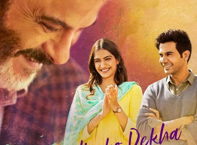 """Poster for the movie """"Ek Ladki Ko Dekha Toh Aisa Laga"""""""