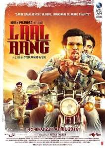 "Poster for the movie ""Laal Rang"""