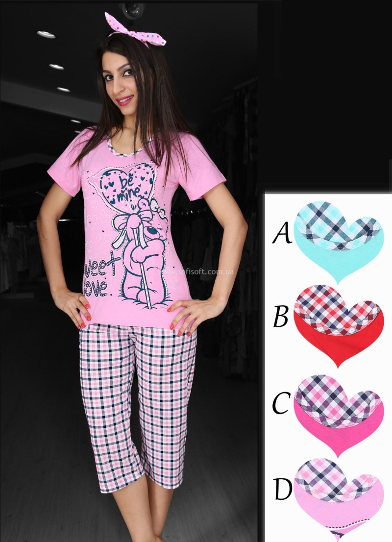 Пижама женская Капри 2121270827