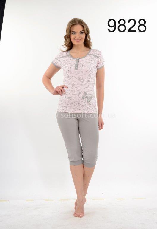 Пижама женская Metin 9828