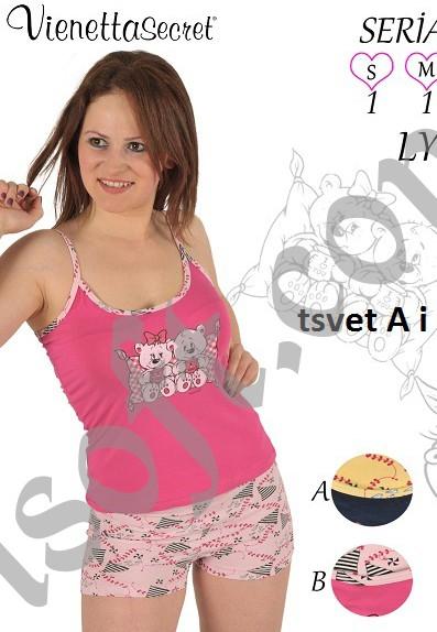 Пижама женская шорты 2031040837