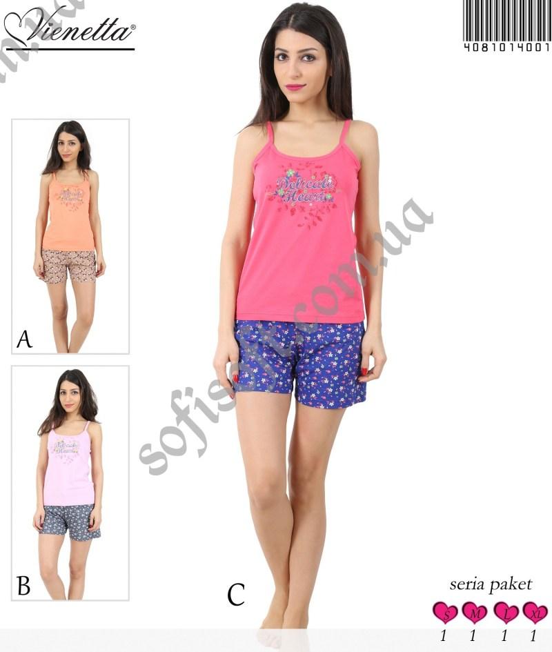 Пижама женская шорты 4081014001