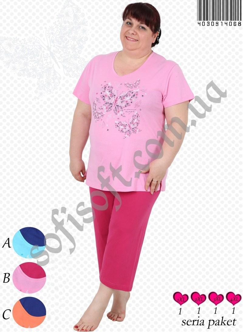 Пижама женская Капри футб.3XL 4030914068