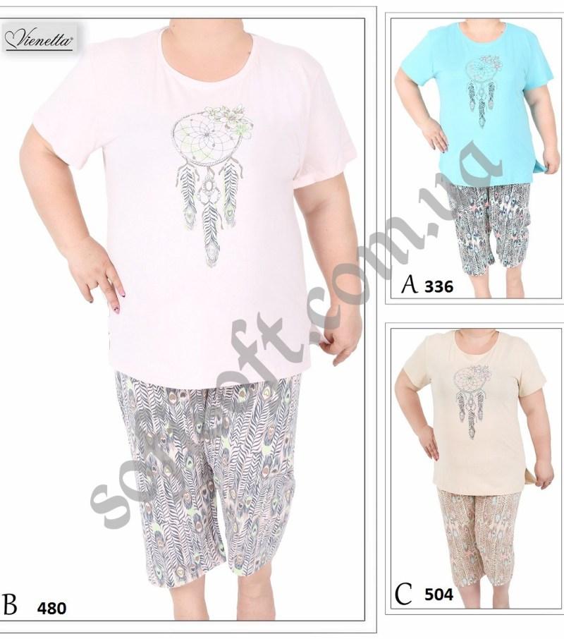 Пижама женская Капри 4122034608
