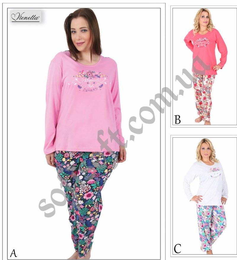 Пижама женская брюки 5041854375
