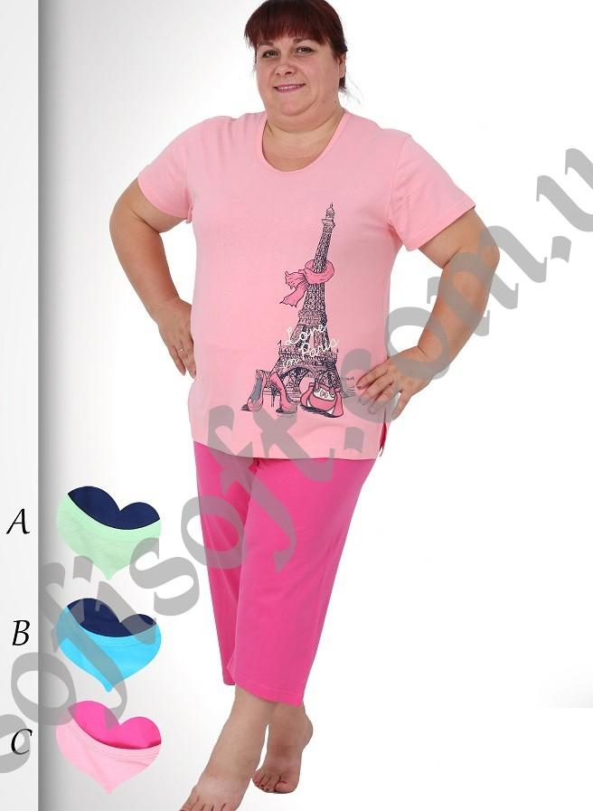 Пижама женская Капри футб.3XL 8680646014979