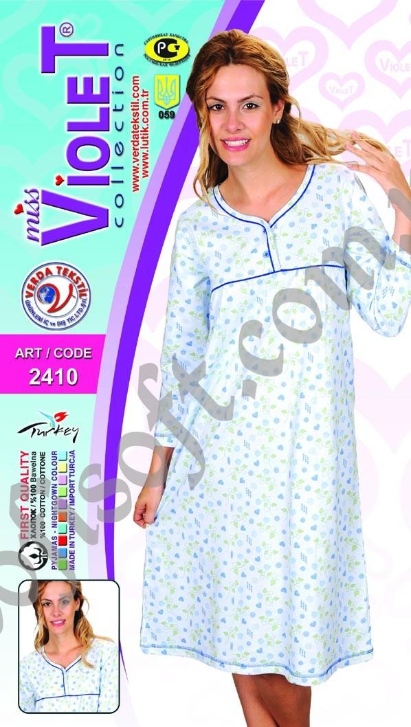 Ночная рубашка Violet 2410