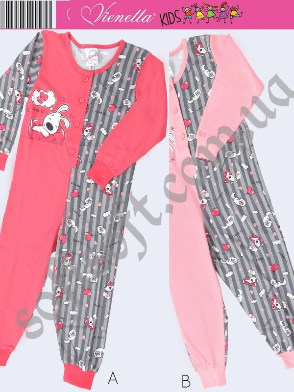 Пижама детская трикотаж 5030144531