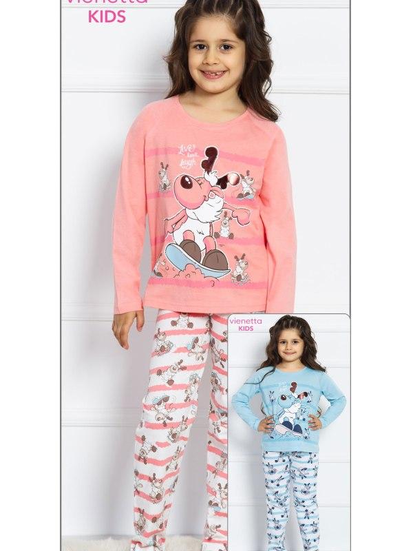 Пижама детская 7030443131