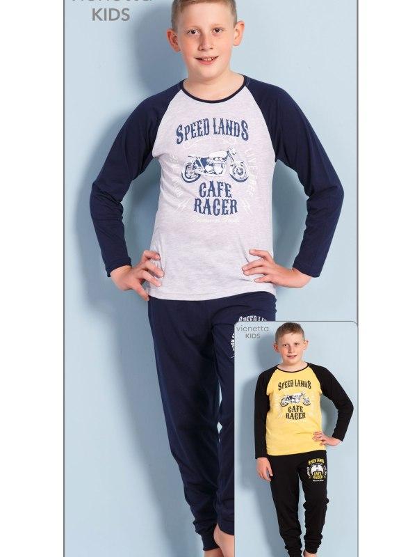 Пижама детская 7031200000